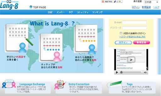 Lang_8.jpg