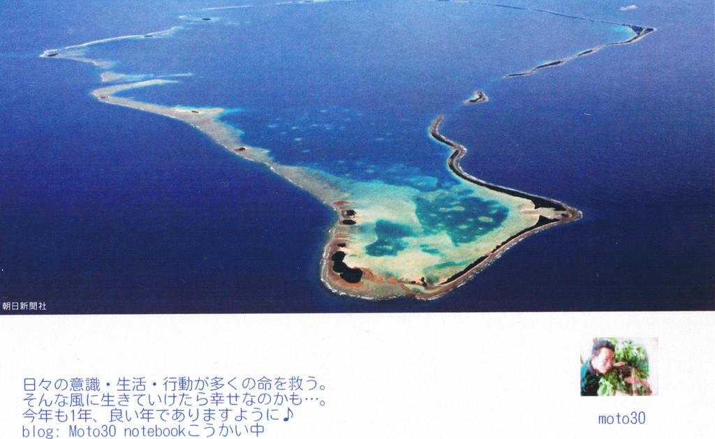 Mixi年賀状2.jpg