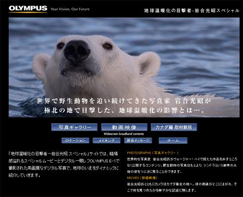 OLYMPUSのコピー.jpg