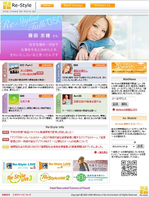 Re_style.jpg